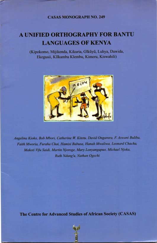 a-unified-orthography-for-bantu-languages-in-kenya
