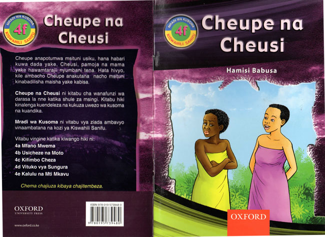 cheupe-na-cheusi-front-back-cover